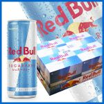 Red Bull Sugarfree(レッドブルシュガーフリー) 250ml  1ケース(24缶入)