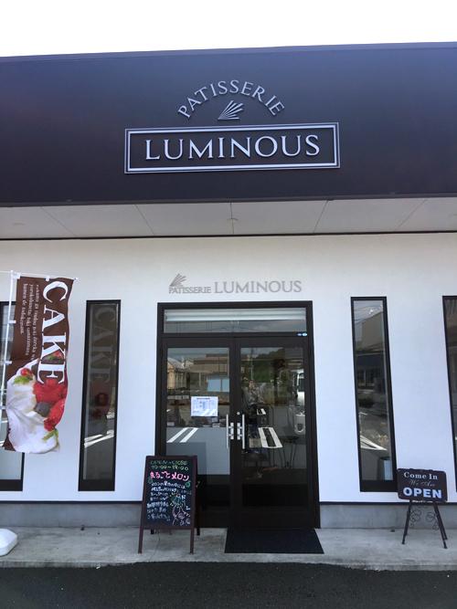 パティスリー ルミナス(LUMINOUS)様オリジナルドリップコーヒー