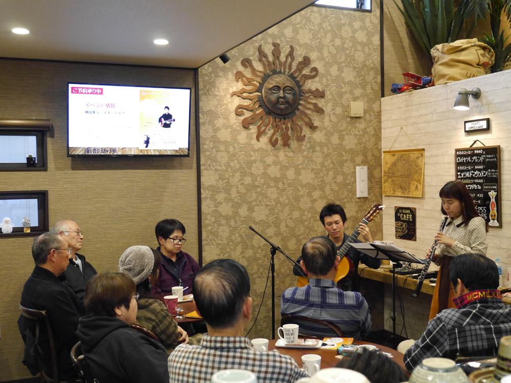 稗田隼人さん&田畑紅葉さんギター・ライブ2019年12月15日