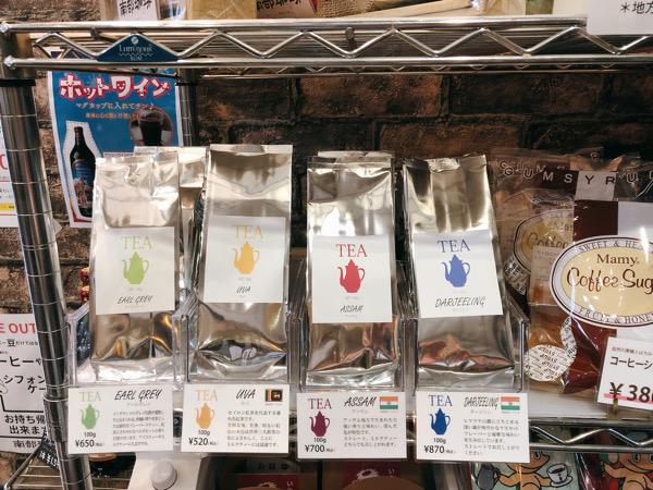 紅茶葉4種類