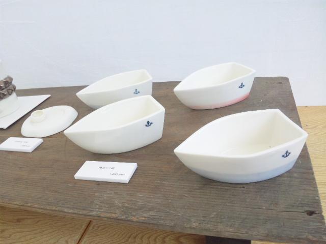 舟盛り小鉢