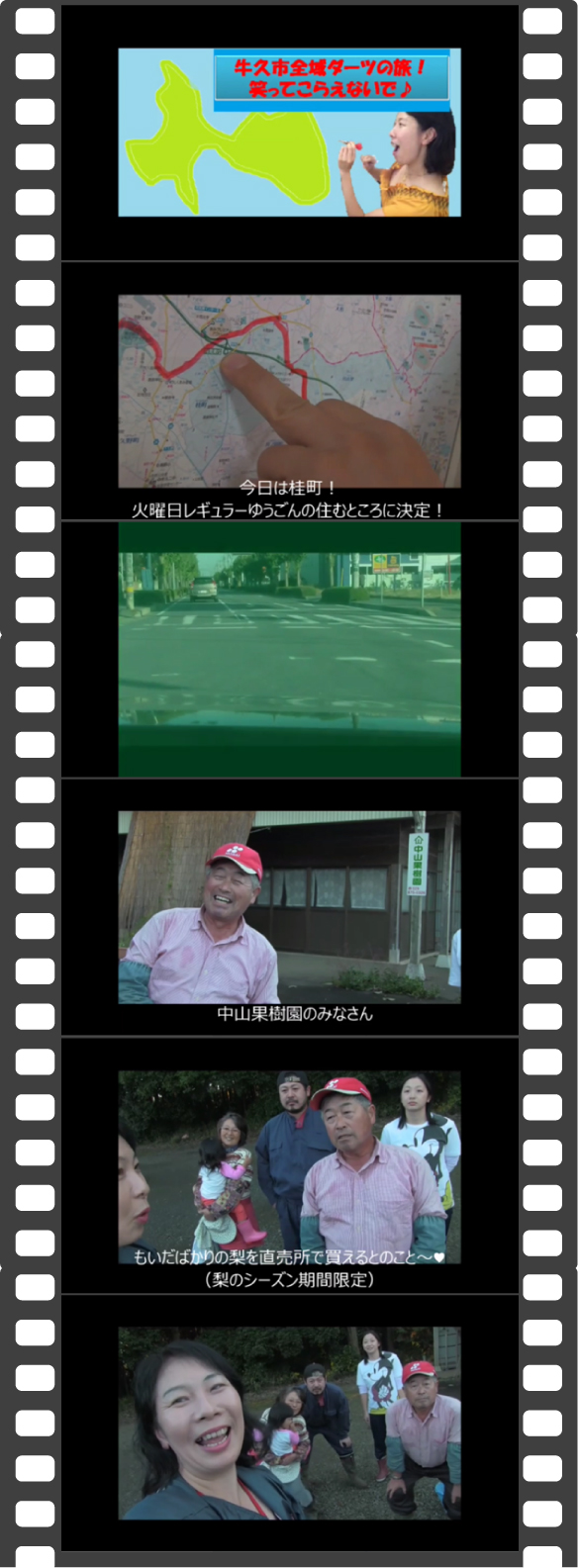 chan20151109_b.jpg