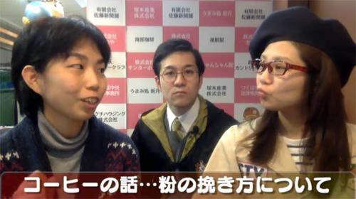 ちゃんみよTV20160411