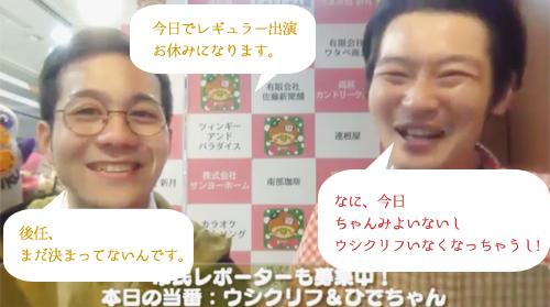ちゃんみよTV20160509