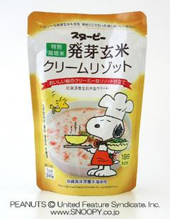 スヌーピー発芽玄米クリームリゾット