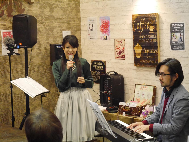 2018年1月28日石塚美咲さんJohnNakayamaさんカフェライブ