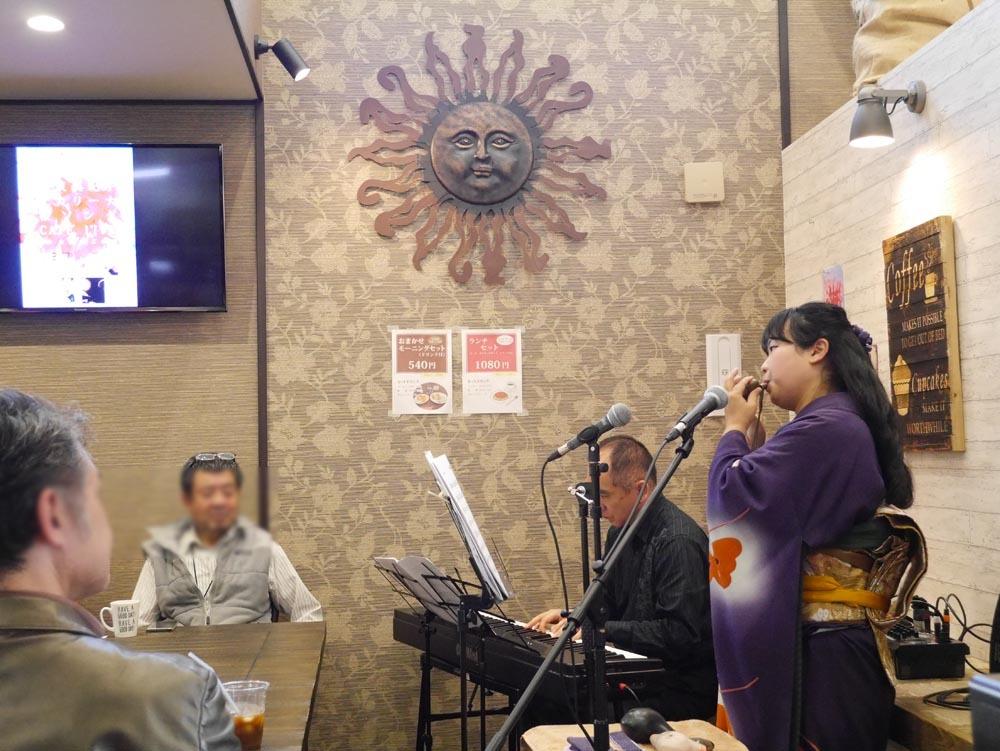 2018年3月17日海東美紀子さんカフェライブ