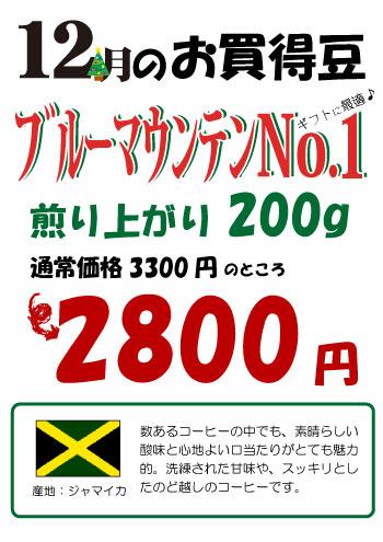 okaidoku201212.jpg