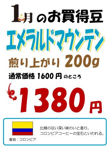 okaidoku201301.jpg