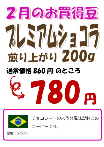 okaidoku201302.jpg