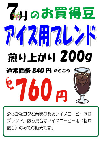 okaidoku201307.jpg