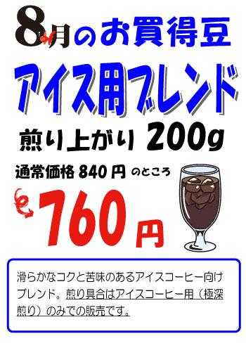 okaidoku201308.jpg