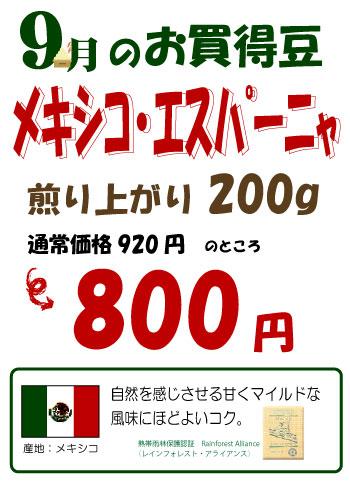 okaidoku201309.jpg