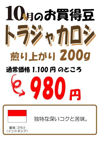 okaidoku201310.jpg