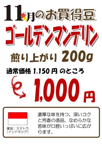 okaidoku201311_2013110718592974a.jpg