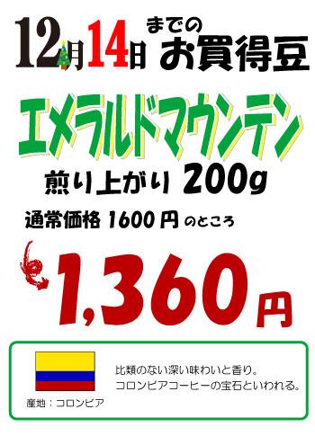 okaidoku20131214.jpg