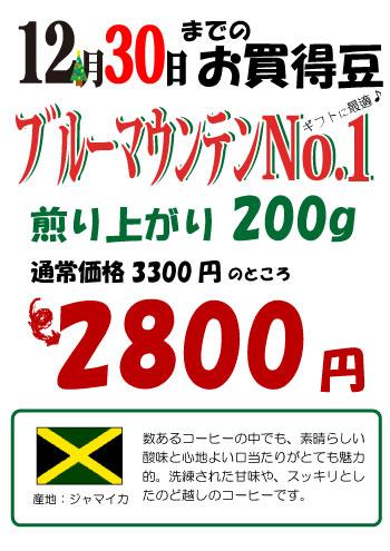 okaidoku20131230.jpg