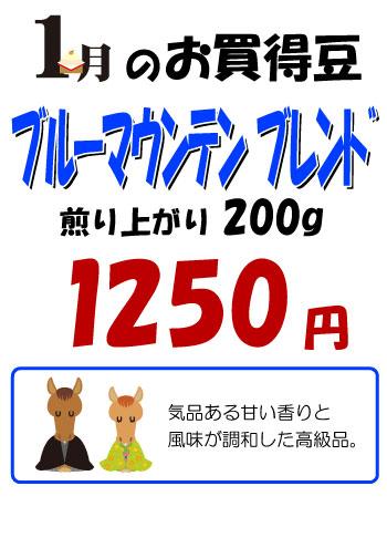 okaidoku201401.jpg