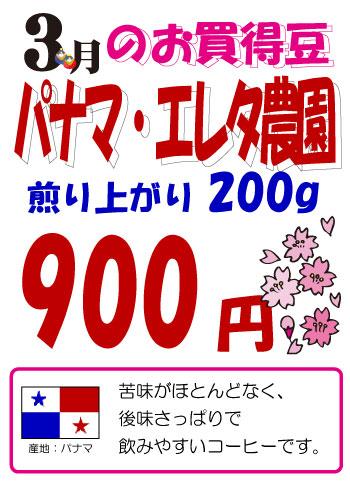 okaidoku201403.jpg