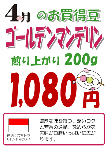 okaidoku201404.jpg