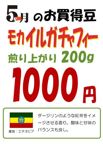 okaidoku201405.jpg
