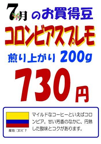 okaidoku201407.jpg
