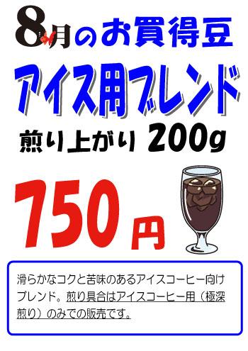 okaidoku201408.jpg